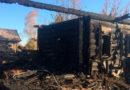 Пожар в с. Ивановка