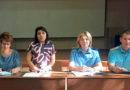 Прокуратура приняла участие в совещании с руководителями ОУ