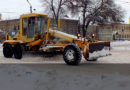 Уборка дорог города и района от снега