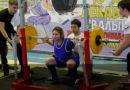 Открытый турнир по пауэрлифтингу, жиму штанги лежа, становой тяге, народному жиму