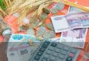 В Саратовской области продолжается реализация механизма льготного кредитования