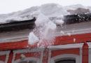 Осторожно — снег на крышах