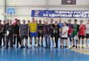 Турнир Кубка главы Хвалынского района по волейболу