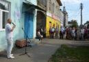 Фотогалерея открытия мемориальной доски В.Д. Каришневу
