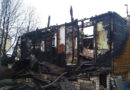 В Хвалынске при возгорании ведра с сигаретой погиб мужчина