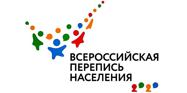 Саратовцы смогут получить 60 тысяч рублей за разработку талисмана для переписи населения