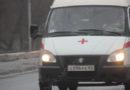 Водитель «Киа» сбил насмерть стоявшую на дороге женщину