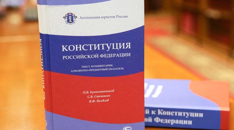Более 14 тысяч представителей общественных организаций Саратовской области будут наблюдать за ходом общероссийского голосования по поправкам в Конституцию РФ