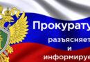 Внесены изменения в Трудовой кодекс РФ, касающиеся регулирования дистанционной и удаленной работы.