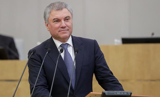 Вячеслав Володин назвал истерикой призыв к Евросоюзу не признавать российские выборы
